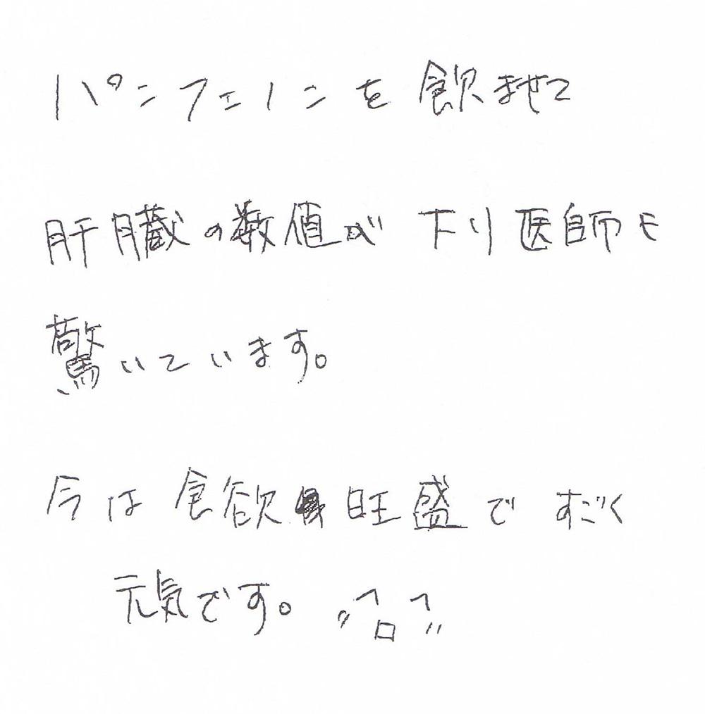 tikoサイン.jpg